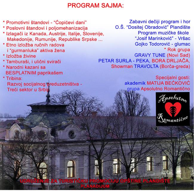 sajam_plandište_2