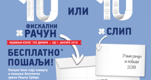 Poster-A4-Uzmi-raun-i-pobedi-2018_001